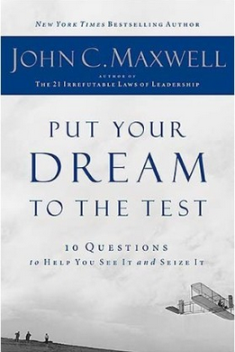 dream-to-the-test